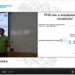 Transcriptomics – analysis of RNA-seq data – video in Russian